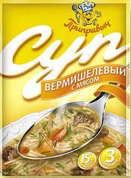 """Суп """"Приправыч"""" мясной с вермишелью 60 гр."""