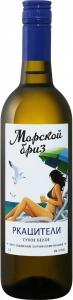"""Вино Кубань """"Ркацители"""" белое сухое 11-12% 0,7 л."""