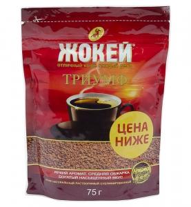 """Кофе """"Жокей Триумф"""" м/у 75 г."""