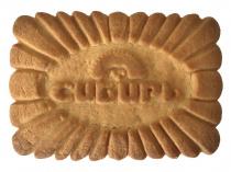 """Печенье сахарное """"КроКокос"""" вес. 500гр"""