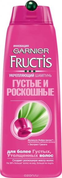 """Шампунь """"Фруктис"""" 250мл"""