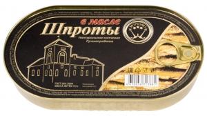 """Шпроты в масле """"Windau"""" 175 г ж/б ключ"""