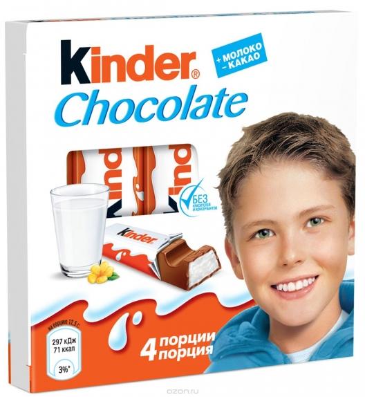 """Шоколад молочный """"Kinder Chocolate"""" (Киндер шоколад) с молочной начинкой 50 г"""