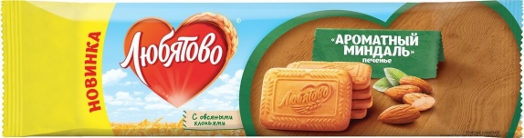 """Печенье """"Ароматный миндаль"""" Любятово 280 гр."""