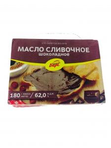 """Масло сливочное  """"Шоколадное"""" (Техресурс) 62%  180 гр."""