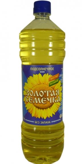 """Масло """"Золотая семечка"""" подсолнечное рафинированное дезодорированное 1 л"""
