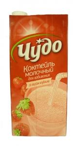 """Коктейль молочный """"Чудо"""" в ассортименте 5,0%  950 гр."""