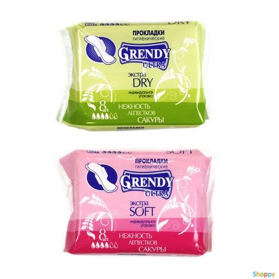 """Прокладки дневные """"Grendy"""" 8шт."""