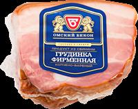 """Грудинка свиная к/в в/у """"Омский бекон""""вес"""
