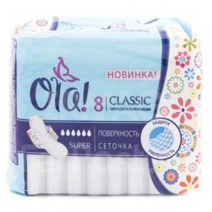 """Прокладки """"Ola"""" супер сетка 8шт."""