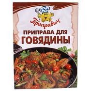 """Приправа """"Для говядины"""" 15 г"""