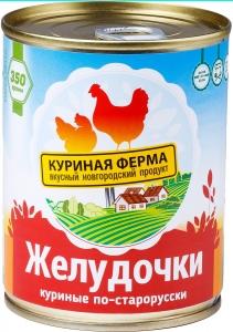 Масло сливочное  Крестьянское 72,5%  180 гр.