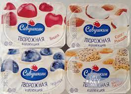 """Творожная паста 3,5% """"Савушкин"""" в ассортименте 120 гр."""