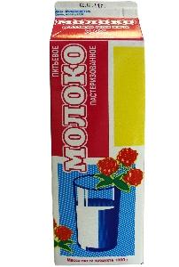 "Молоко ""Ирмень"" 3,2% т/п 950 г"