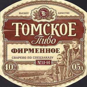 """Пиво """"Томское фирменное"""" светлое фильтрованное 4,0%"""
