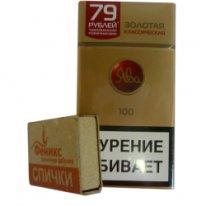 """Табачный набор сигареты с фильтром """"Ява Золотая"""" сотка (красная) и спички"""