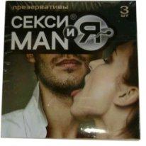 """Презевативы """"Секси мания"""" 3 шт"""