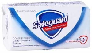 """Мыло туалетное """"Safeguard"""""""