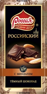 "Тёмный шоколад ""Россия-щедрая душа"" с миндалём 100 г"
