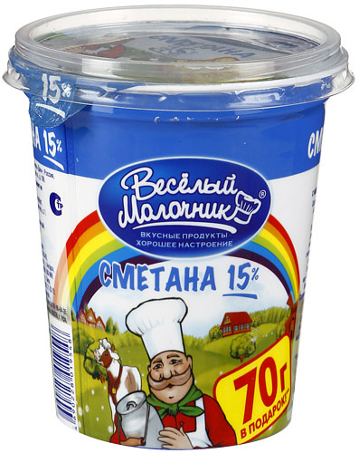 "Сметана ""Весёлый Молочник"" 15% 300 г"