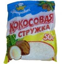 """Кокосовая стружка """"белая""""  50 г"""
