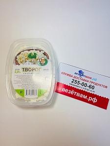 "Творог 2% ""Сибирский дар"" 350 гр."
