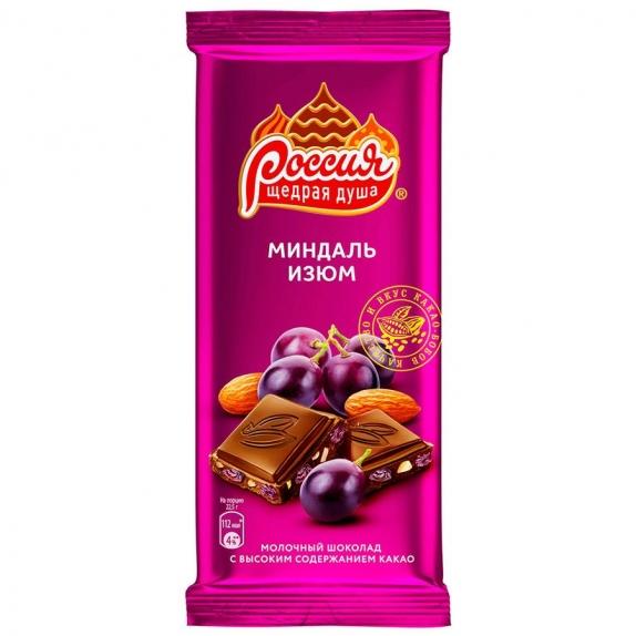 """Молочный шоколад """"Россия-щедрая душа"""" миндаль и изюм 90 гр."""