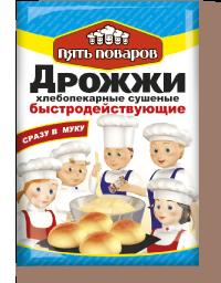 """Дрожжи быстродействующие """"Пять поваров"""" 10 гр."""