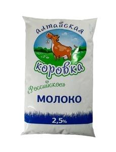 """Молоко """"Алтайская коровка"""" 2,5% 900 мл."""
