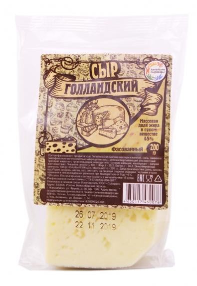 "Сыр ""Голландский""(ООО ""Сыродел"") 200 гр."
