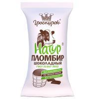 "Мороженое ""Натуральный пломбир"" шоколадный стаканчик (Госпирон) 90 гр."