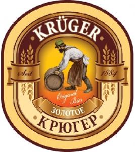 """Пиво """"Крюгер Золотое"""" светлое фильтрованное 6,5%"""