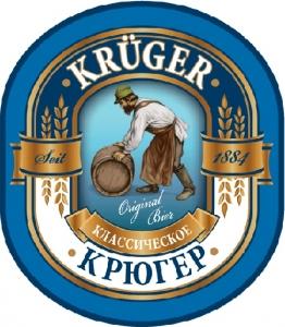 """Пиво """"Крюгер Классическое"""" светлое фильтрованное 4,0%"""