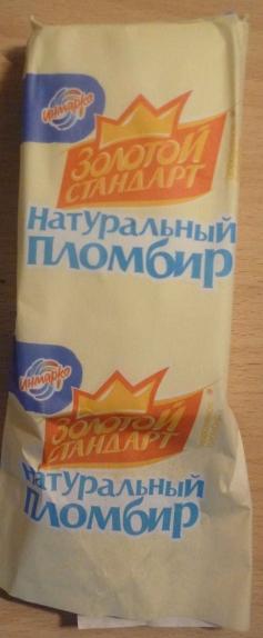 "Мороженое ""Золотой Стандарт"" Натуральный пломбир 70 г"