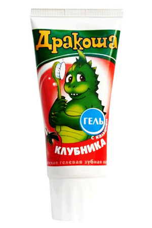 """Зубная паста """"Дракоша"""" детский 75мл"""