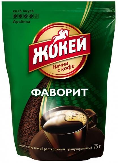"Кофе ""Жокей Фаворит"" м/у 75 г."