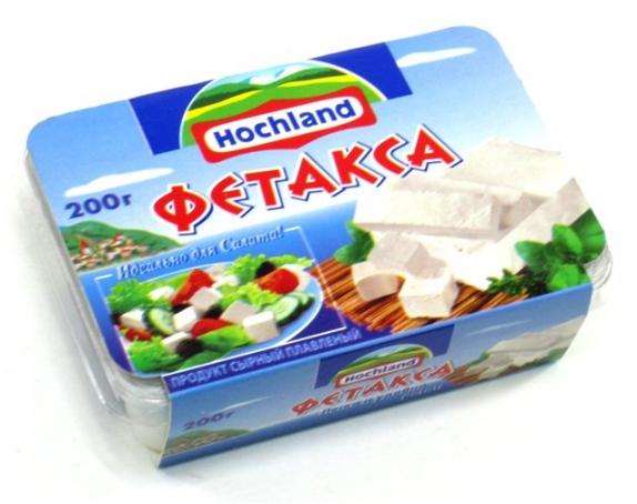 "Сыр ""Фетакса Хохланд"" 45 % 200 гр."
