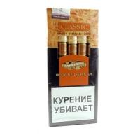 Сигариллы Хандельсголд CLASSIC 1 шт