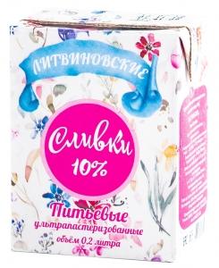 Сливки питьевые 10% 0.2 л Литвиновские ТБА