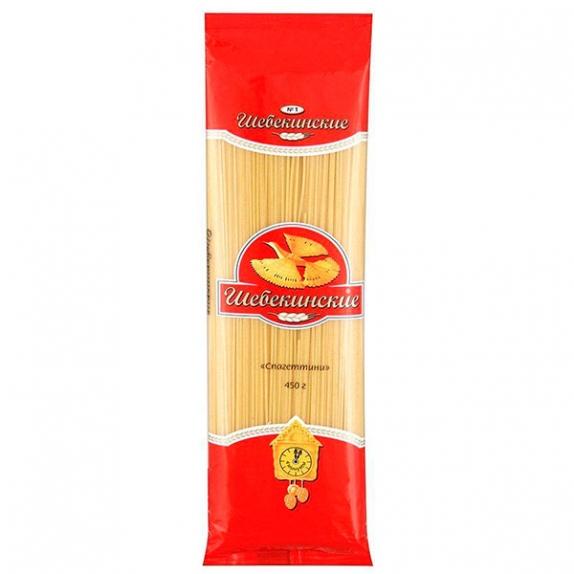 "Спагетти ""Шебекинские"" 450гр."