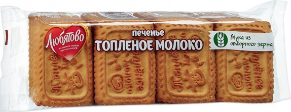 """Печенье """"Топлёное молоко"""" Любятово 0,5 кг"""
