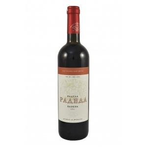"""Вино столовое """"Радеда"""" красное сухое (Абхазия) 10% 0,75 л."""