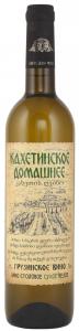 """Вино столовое """"Кахетинское домашнее"""" белое сухое 10,5-13% 0,7 л."""