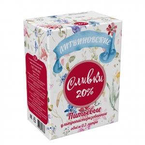 Сливки питьевые 20% 0.2 л Литвиновские ТБА
