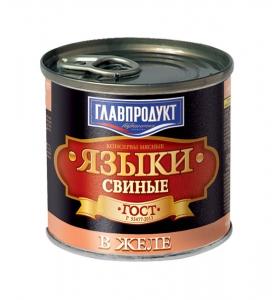 Языки свиные в желе (Главпродукт) 250 гр.