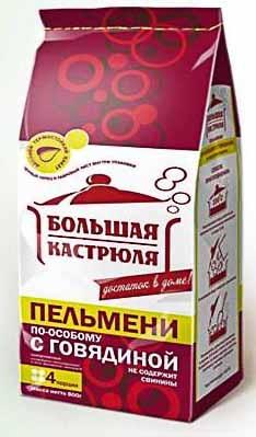 """Пельмени """"По-особому"""" Большая кастрюля 800г"""