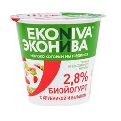 """Йогурт """"ЭкоНива"""" в ассортименте 3,5%  250 гр."""