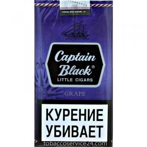 "Сигариллы ""Captain black"" (Grape) 1шт."