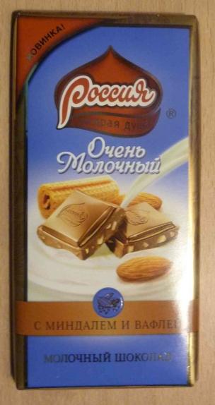 """Молочный шоколад """"Россия-щедрая душа"""" Очень Молочный с миндалем и вафлей 90 гр."""