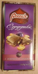 """Молочный шоколад """"Россия-щедрая душа"""" Сударушка с изюмом и арахисом 100 г"""